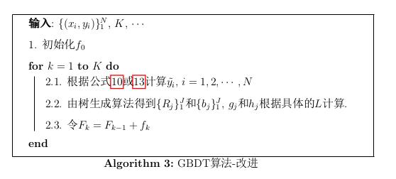 LSBoost算法